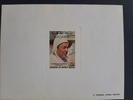 Maroc - Morocco - Roi Hassan II - 1979 - Epreuve De Luxe N° 831 - Marokko (1956-...)