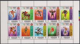 Olympics 1972 - Weightlifting - Soccer - Equestrian - YEMEN - Sheet MNH - Verano 1972: Munich
