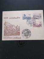 FDC  Algérie  Vues / Avant 1830 _1984 - Algeria (1962-...)