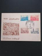 Algérie FDC Premier Jour 1984 Série 40 Vue D'Alger Avant 1830 - Algeria (1962-...)