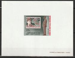 CONGO - Epreuve De Luxe - PA N°134 ** (1971) Général De Gaulle - Nuovi
