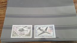 LOT522793 TIMBRE DE COLONIE REUNION NEUF* N°56/57 - Aéreo