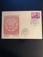 Algérie FDC 1999 Union Interparlementaire - Algeria (1962-...)