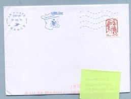2014 Flamme Bleue Néopost  37610A TOMBLAINE TOUR DE FRANCE - Mechanical Postmarks (Advertisement)