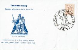 (CM004) FRANS DE TROYER (1961 + 1963 + 1980 Gent/Ninove/Brussel) (4 Scans) - Gelegenheidsafstempelingen