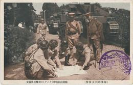 JAPON JAPAN Militaires Japonais Devant Un Tank Et Une Carte D'état Major - Other