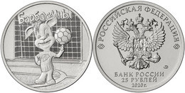 Russia, 2020 Barboskiny, Cartoons, 25 Rbl Rubels  Football, Dogs, Childrens Soccer Tales - Rusia