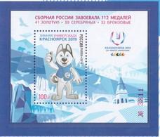 Russia, 2019, Overprinted Block UNIVERSIADA, Winter Sport, Dog, Special Pack RR! - Blocs & Hojas