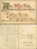 Bibelspruch Aller Welt Ende (Jes. 59,10.) Künstlerkarte 1918 Goldrand - Sin Clasificación