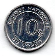Congo - 10 Sengis 1967 -  SUP+ - Congo (Democratic Republic 1964-70)