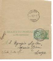 DA RAVENNA A LUGO - 2.4.1928 - ESPRESSO DAL CARCERE CIRCONDARIALE. - Postwaardestukken