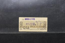 ALGÉRIE - Ticket De Tramway 3è Classe ( Militaires ) Maison Blanche  Blida - L 80925 - World