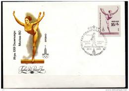 URSS   FDC   JO 1980  Gymnastique Poutre - Gimnasia