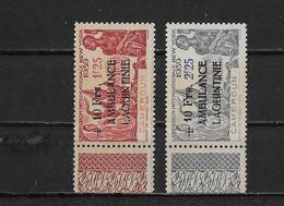 Cameroun Yv. 247 Et 248 Neufs (sans Gomme) - Nuovi