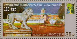 """2019-2474 Russia 1v State Museum-estate """"Arkhangelskoye"""" (RCC Joint Issue) Monument. Leo. Space Mi 2695 MNH - Ongebruikt"""