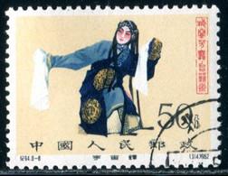 PR CHINA / CHINE  1962 - Stage Art Of Mei Lan-Fang CTO Key Value / Valeur Clé ! - Gebruikt