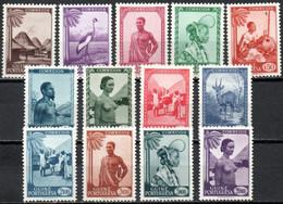 GUINEE PORT. 1948 * - Guinée Portugaise