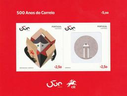 Portugal, 2020 500 Anos Do Correio - é Tempo De Esperança, Covid-19, M/s MNH - Nuevos
