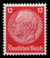 3. REICH 1933 Nr 519 Postfrisch X729346 - Ungebraucht