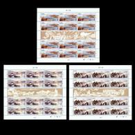 China 2020-22 Chagan Lake Stamps 3v Full Sheet - Ongebruikt