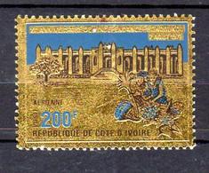 Cote D'Ivoire P.A. N° 52 XX 11ème Anniversaire De L'Indépendance, 200 F. Sur Or, Sans Charnière (voir Dos) - Ivoorkust (1960-...)