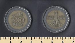 Bahrain 500 Fils 2000 - Bahrain