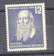 RDA  :  Mi  317 Y II  * - Unused Stamps