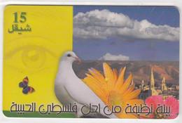 Palestina 16......11/03 - Palestina