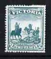 Victoria 1900 Patriotic Fund 2d (Australian Troops In S Africa) 'Hialeah' Forgery On Gummed Paper (as SG 375) - Nuovi