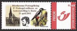 DUOSTAMP** / MYSTAMP** - Buzin Cercle Philatélique Attenhove / Attenhovse Postzegelkring - 21/04/2003 - FONCÉ / DONKER - Exposiciones Filatélicas