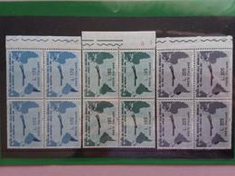 REPUBBLICA - Viaggio Gronchi In Sud America - Quartina Nuovi ** + Spedizione Prioritaria - 1961-70: Nieuw/plakker