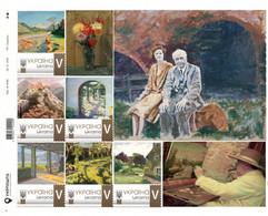 Ukraine 2020, England History, Painter Winston Churchill, Sheetlet Of 6v - Oekraïne