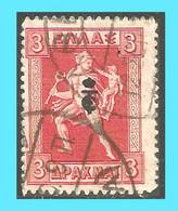 "GREECE- GRECE - HELLAS 1916: 3drx Overprint ""E.T"" From Set Used - Gebruikt"