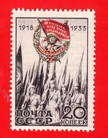 Russia Russland Sowjetunion 1933, Mi 456 Order Of The Red Banner, White Dot, ERROR - MNH OG - Ungebraucht