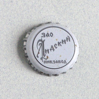 Capsule Bière Brasserie Lida, Biélorussie  (crown Beer Cap, Kronkorken, Tappi Birra) - Birra