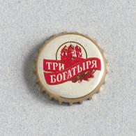 Capsule Bière Brasserie Kalouga, Russie (crown Beer Cap, Kronkorken, Tappi Birra) - Birra
