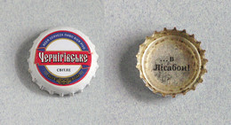 Capsule Bière Brasserie Tchernihiv, Ukraine (crown Beer Cap, Kronkorken, Tappi Birra) - Birra