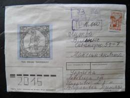Cover Ukraine 2 Extra Pay Cancels 1995 - Ukraine