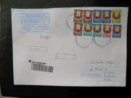 Registered Cover From Belarus Coat Of Arms 10 Post Stamps - Belarus