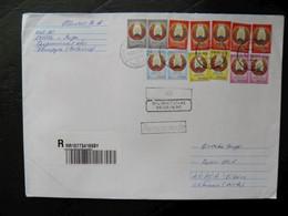 Registered Cover From Belarus Coat Of Arms - Belarus