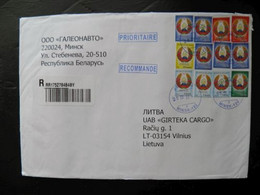 Registered Cover From Belarus Coat Of Arms 12 Post Stamps - Belarus