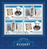 Tajikistan 2020 Judaism. - Tajikistan