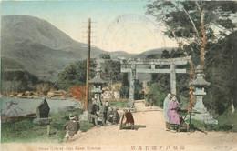 JAPON STONE GATE AT ASHI LAKE HAKONE - Altri