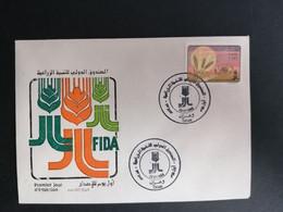 Algérie FDC 1988 10e Anniversaire Du FIDA - Algeria (1962-...)