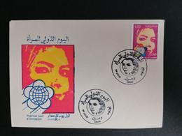 Algérie FDC 1988 Journée Internationale De La Femme - Algeria (1962-...)