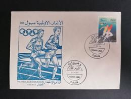 Algérie FDC 1988 Jeux Olympiques De Séoul - Algeria (1962-...)