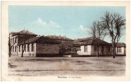 78 HOUILLES - Les écoles - Houilles