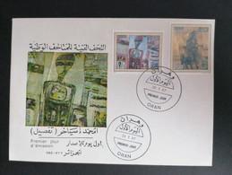 Algérie FDC 1987 Ouvre  D'rt De Peintre Mohammed Issiakhem - Algeria (1962-...)