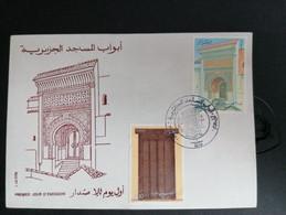 FDC Algérie 1986 Les Portes De Mosquées Algérienne - Algeria (1962-...)