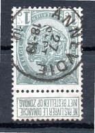 Belgie - Belgique - Annevoie - 1893-1900 Thin Beard